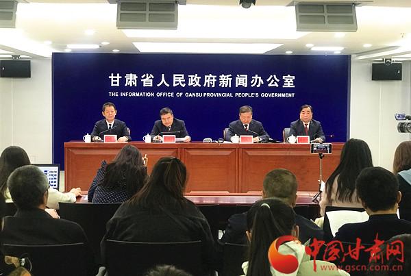 2020年前三季度甘肃省地区生产总值6444.3亿元 同比增长2.8%