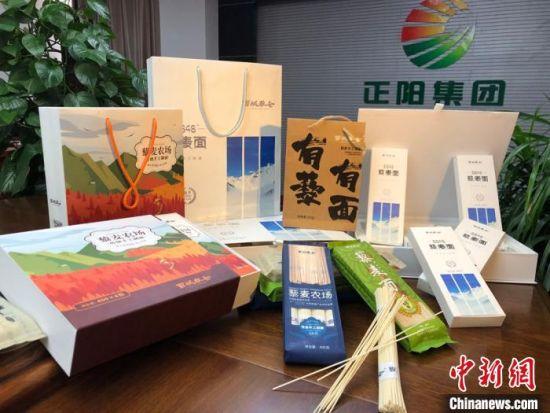 图为天祝县藜麦挂面、藜麦面等产品展示。 周霖 摄