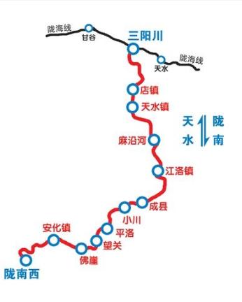 新建天水至陇南铁路可研报告获批