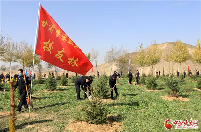 """甘肃公安开展""""绿化警院,美化校园""""植树活动"""