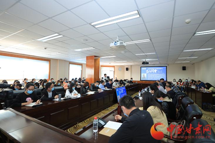 专家学者齐聚兰大 共同探讨中国共产党百年发展历程与思想政治工作