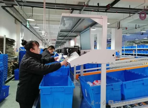 【医卫】甘肃省首个医药行业数智化仓储系统上线