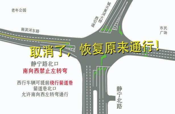 静宁路北口提前结束禁左测试 天水路北口有新调整