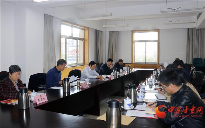 甘肃省延安精神研究会召开第六次会长办公会议