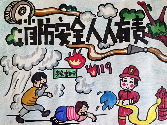 兰州市第三届青少年社会主义核心价值观主题动漫设计作品征集评选展示(漫画插画 八)