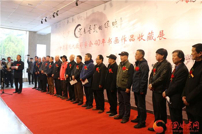 甘肃省现代摄影学会40年书画作品收藏展在省博开展