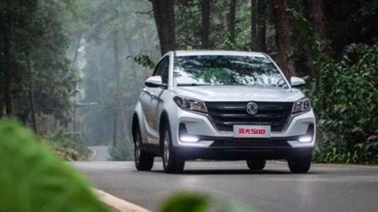满足年轻化用户 5万级SUV风光500正式上市