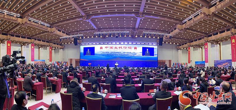 2020中国长城论坛在敦煌开幕 王嘉毅出席并讲话