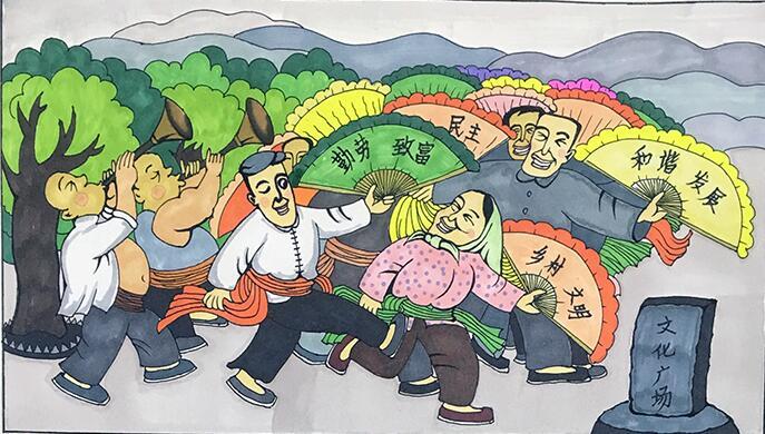 兰州市第三届青少年社会主义核心价值观主题动漫设计作品征集评选展示(漫画插画 十四)