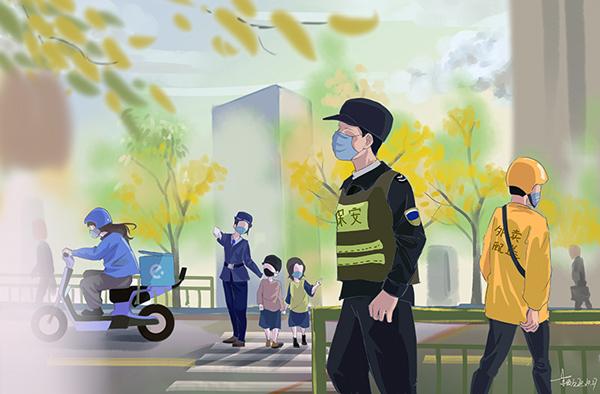 兰州市第三届青少年社会主义核心价值观主题动漫设计作品征集评选展示(漫画插画 十五)