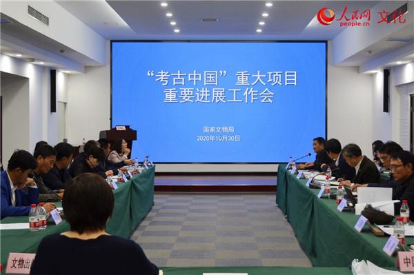 """""""考古中国""""最新进展!青藏高原"""