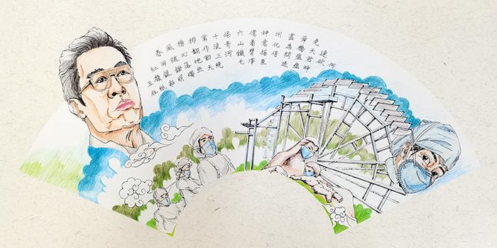 兰州市第三届青少年社会主义核心价值观主题动漫设计作品征集评选展示(漫画插画 十九)