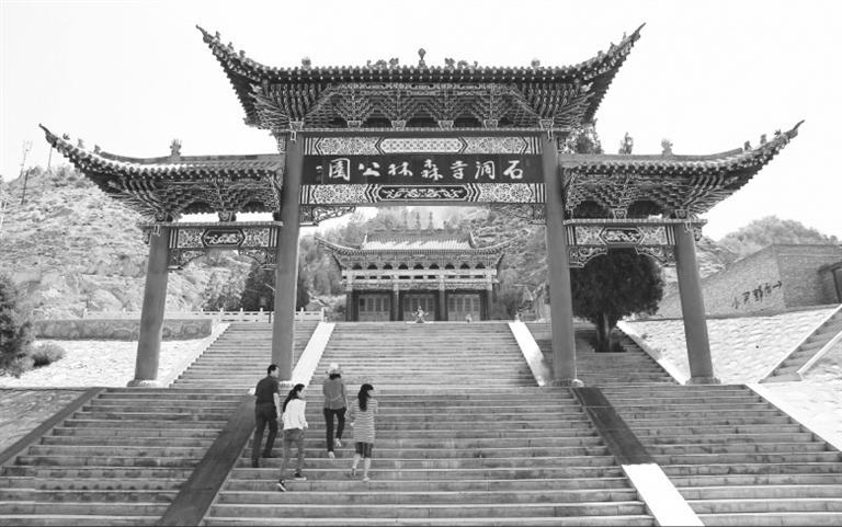 甘肃文化丨皋兰石洞镇,得名于一座古寺