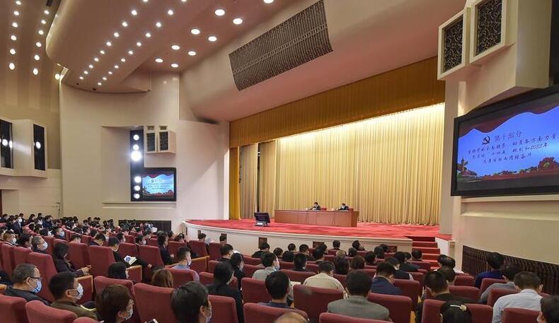 学习贯彻党的十九届五中全会精神中央宣讲团首场报告会在京举行