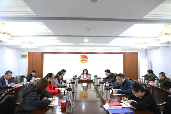 团省委传达学习党的十九届五中全会精神
