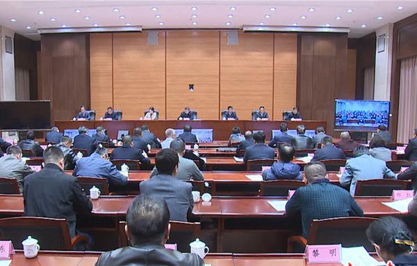 全省宣传文化系统学习宣传贯彻党的十九届五中全会精神电视电话会议召开