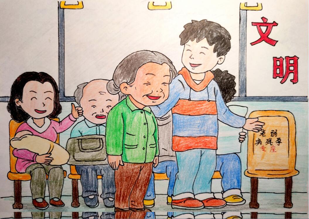 兰州市第三届青少年社会主义核心价值观主题动漫设计作品征集评选展示(漫画插画 二十五)