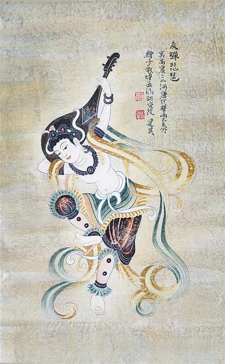 飞翔的舞蹈 ——论李建英绘画中的飞天形象