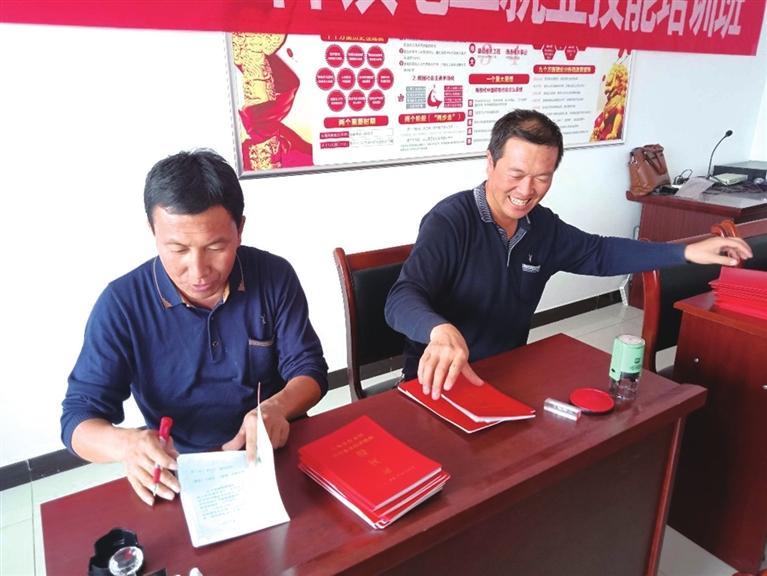 红古镇狠抓农村集体产权制度改革工作