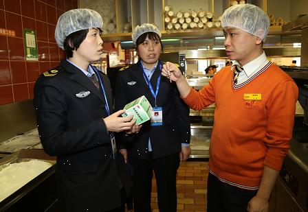 甘肃省疾控中心就选购和食用冷冻冰鲜食品发出温馨提示