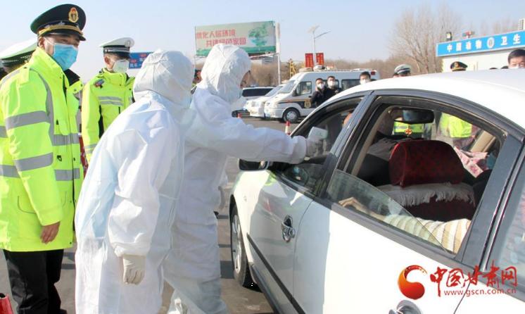 甘肃省制定9项措施加强进口冷链食品疫情防控