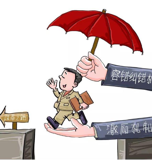 """甘肃省为企业发展提供""""容错""""支持"""