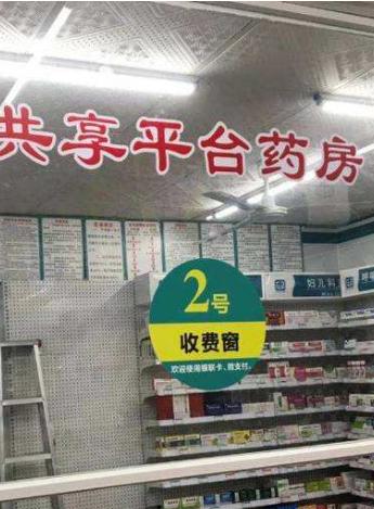 甘肃省三市入选医保付费改革试点城市