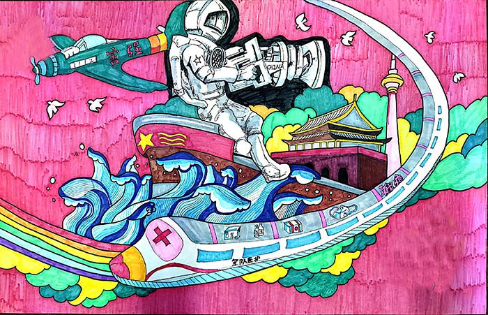兰州市第三届青少年社会主义核心价值观主题动漫设计作品征集评选展示(漫画插画 二十七)
