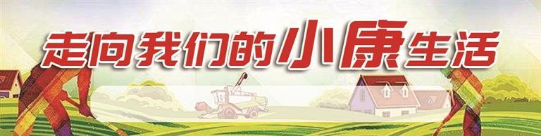 【扶贫】截至10月底甘肃省建成扶贫车间2454个