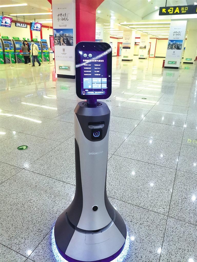 智能机器人小豹亮相当地铁拥有人工智能,智慧出行离我们还远吗?