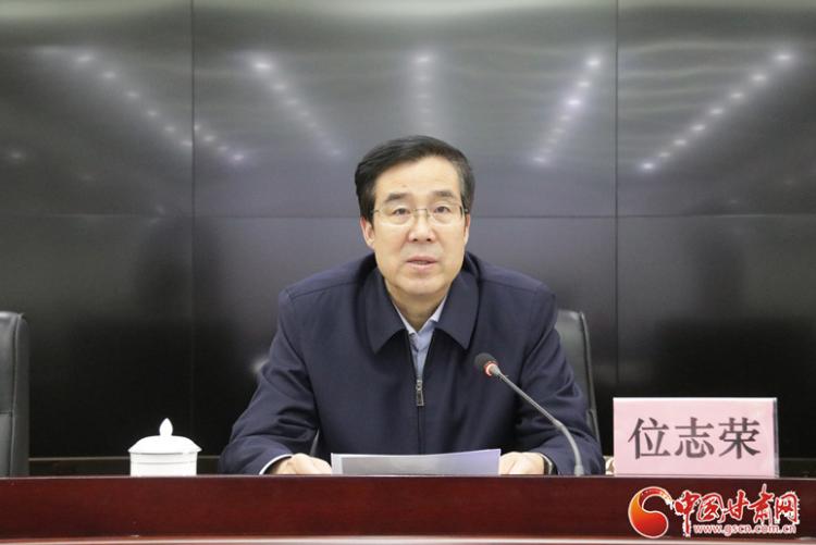 甘肃省人社厅召开特殊人才评审动员会
