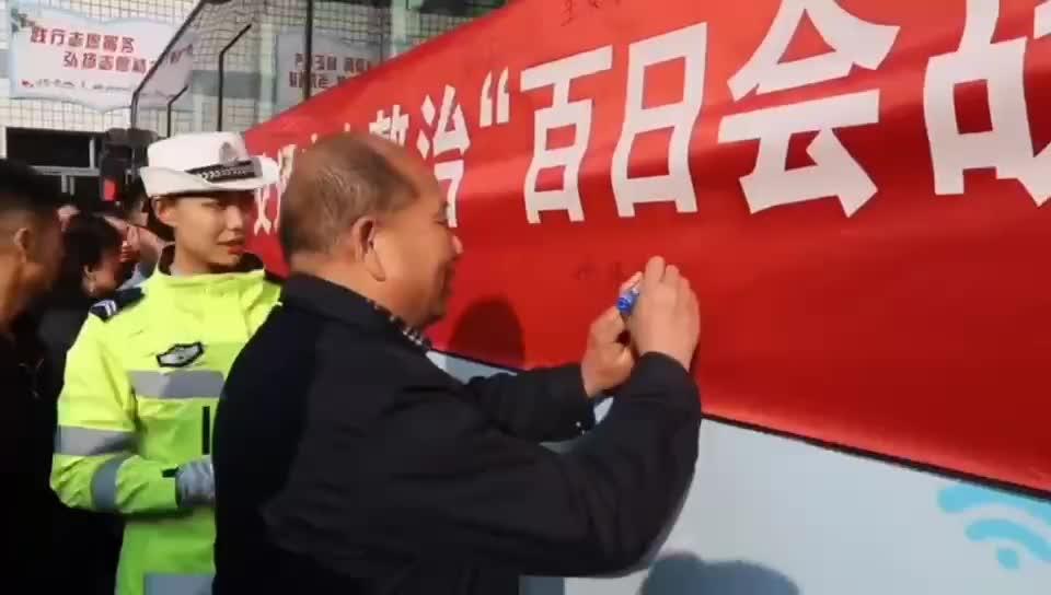"""兰州七里河交警大队安全宣传""""百日会战""""走进公交集团"""