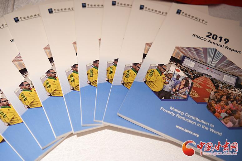 中国外文局发布《中国关键词:精准脱贫篇》多语种系列图书