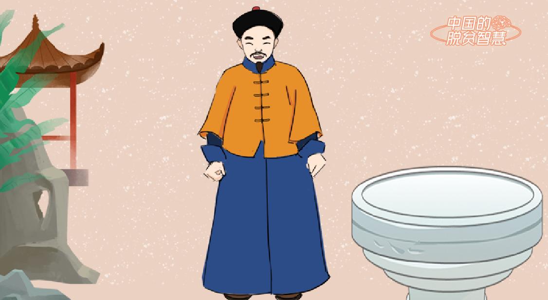 【中国的脱贫智慧】手绘视频|从苦瘠之地到山川秀美,她这样大变样