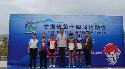 甘肃省召开备战第十四届全国运动会动员大会