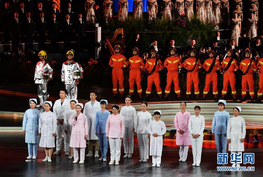 (文化)(1)第33届中国电影金鸡奖电影音乐会暨开幕式在厦门举行