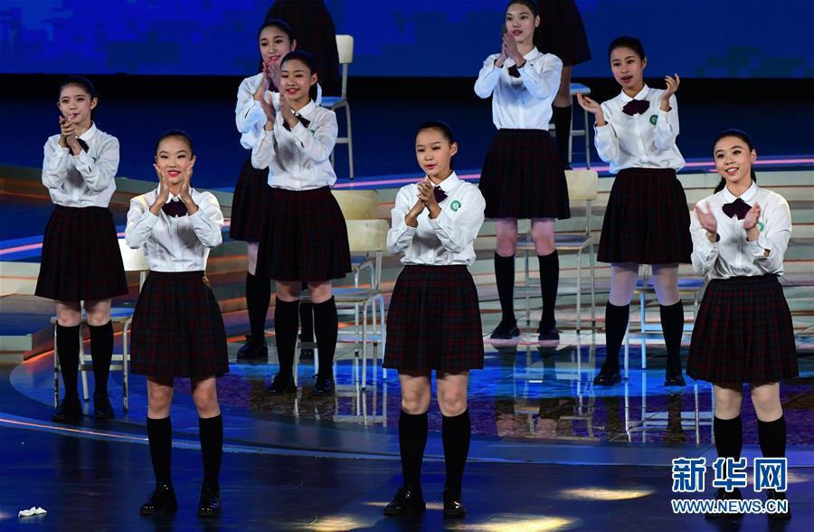 (文化)(4)第33届中国电影金鸡奖电影音乐会暨开幕式在厦门举行