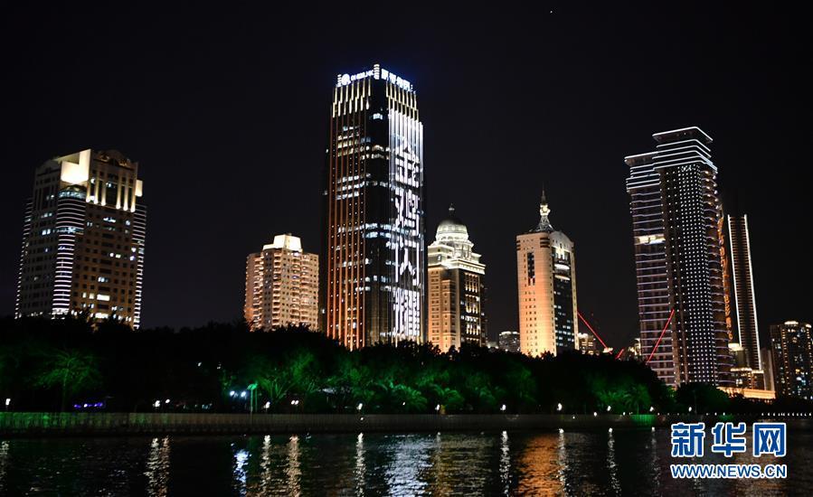 (文化)(5)第33届中国电影金鸡奖电影音乐会暨开幕式在厦门举行