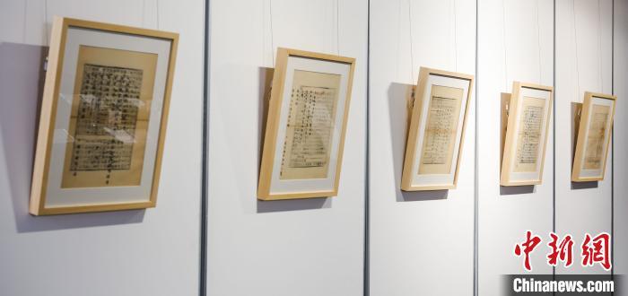 现存刊刻时间最早的王安石文集再现三卷孤本
