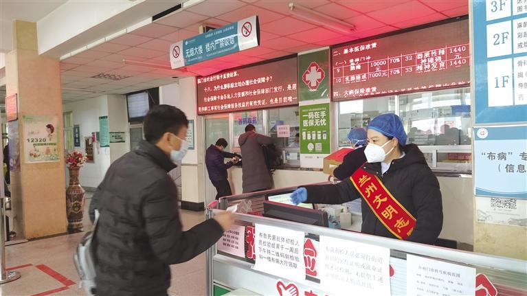 兰州:记者探访布鲁氏菌抗体阳性定点收治医院