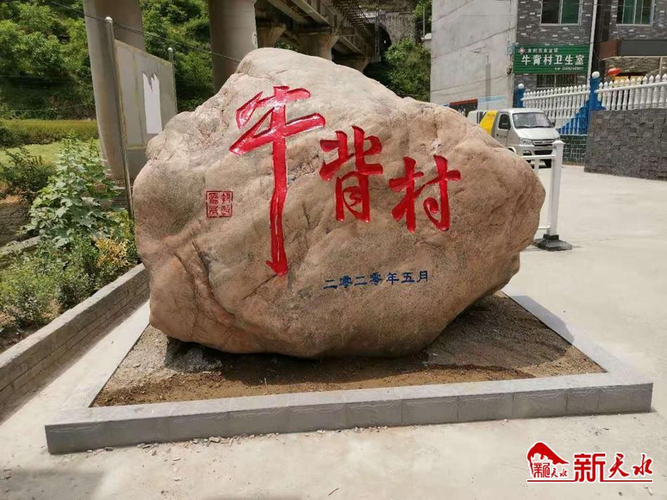 【时代先锋】岳永吉:躬身为民谋福祉