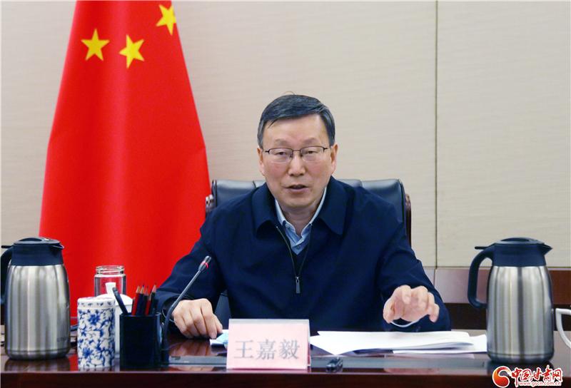 华夏文明传承创新区建设协调推进领导小组会在兰召开 王嘉毅主持会议并讲话