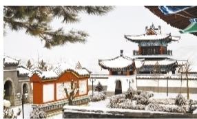 冬春游庆阳赏冰滑雪探寻红色文化
