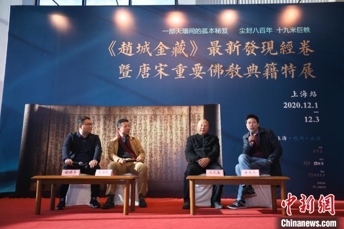《赵城金藏》最新发现经卷暨唐宋重要佛教典籍特展引起了专家学者的关注。 陈静 摄