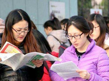 甘肃省2020年下半年中小学教师资格考试(面试)报名12月10日开始