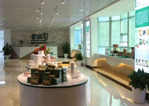 甘肃省将试点建设省级头部电商产业聚集区