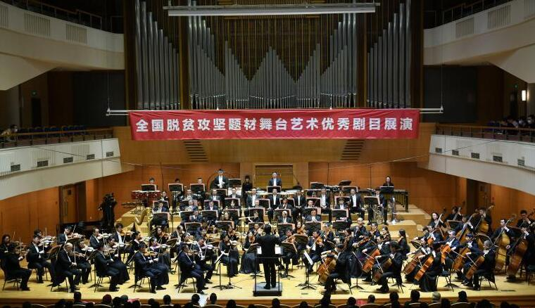 """""""哈尼交响""""音乐会在京上演"""