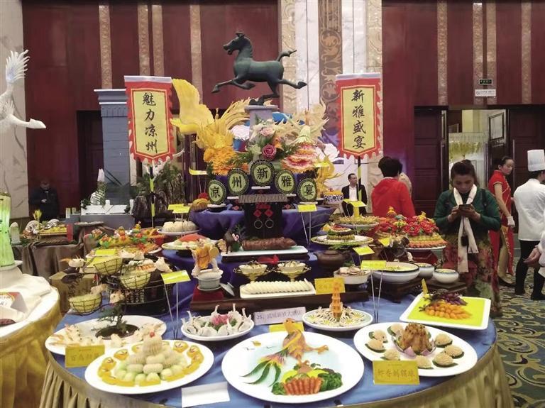 陇菜160道名菜100桌名宴正式发布