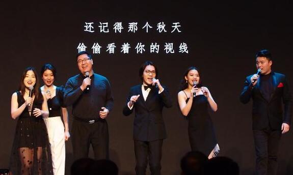 2021上海国际音乐剧节在沪开幕