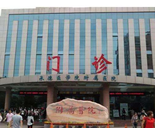甘肃省新晋8家三级甲等综合医院